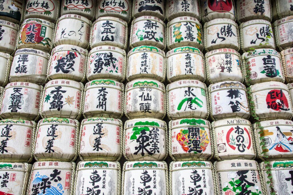 saké barrels meiji jingu shrine