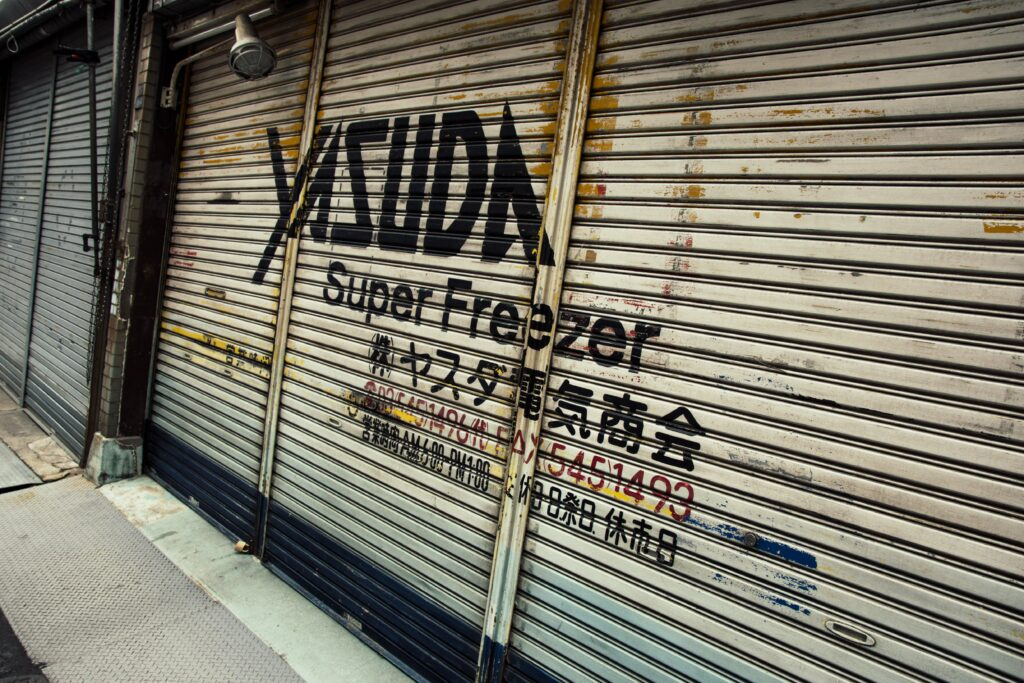 yasuda super freezer